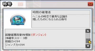 SC_ 2012-04-05 12-36-52-444