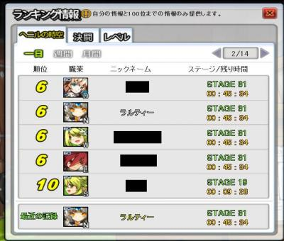 SC_ 2012-04-04 23-47-38-889