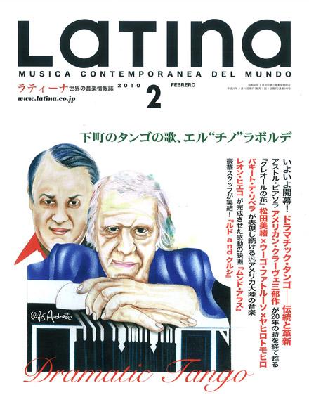 ラティーナ2010年2月号