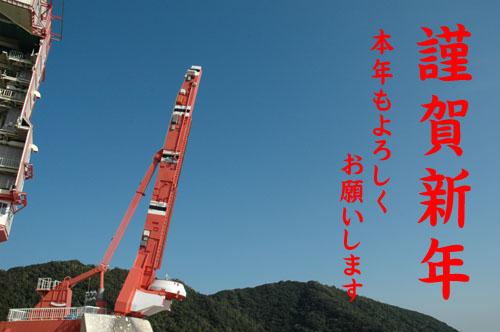 kinga2011.jpg