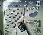 200911120931000.jpg
