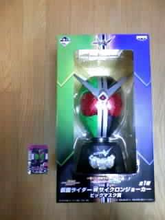 09年12月29日一番くじビッグマスク賞