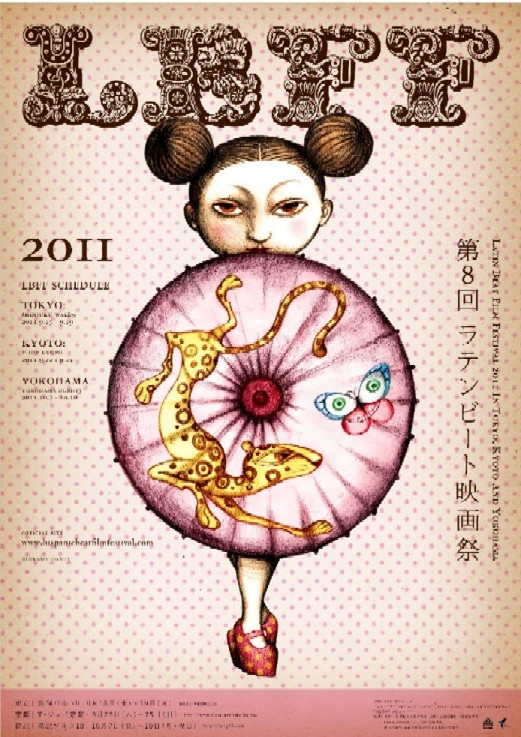 コピー ~ 2011MAIN