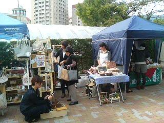 2010.10.23 宝塚手作り市ー1