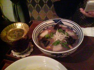 岡本 漢方粥-1