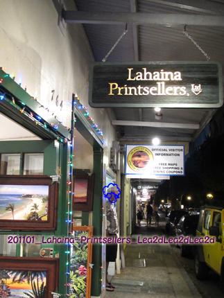 2011年1月 Lahaina