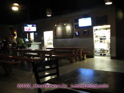 2011年1月 KAHANA GATEWAY内のMaui Brewing Company