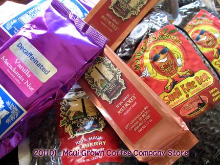 2011年1月 購入したコーヒー