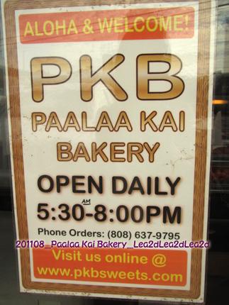 2011年8月 Paalaa Kai Bakery