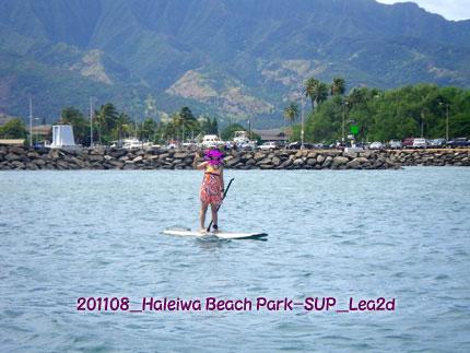 2011年8月 Haleiwa Beach ParkでSUP