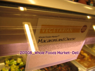2011年8月 Whole Foods MarketのDeli