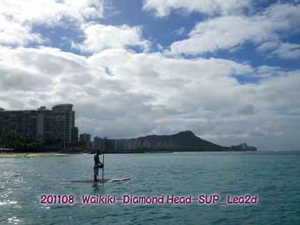 2011年8月 Waikiki(Diamond Head)でSUP