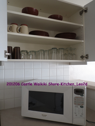 2012年6月 Castle Waikiki Shore1 - 1 Bedroom / 1 Bath Deluxe Ocean View-kitchen