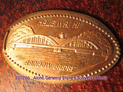 2012年6月 HALEIWA-Souvenir Medal