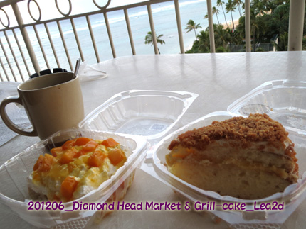 2012年6月 Diamond Head Market & Grill-cake