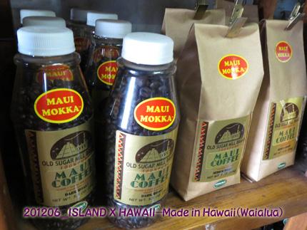 2012年6月 ISLAND X HAWAII-Made in Hawaii