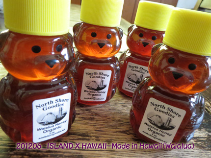 2012年6月 ISLAND X HAWAII(Made in Hawaii)North Shore Goodies Honey