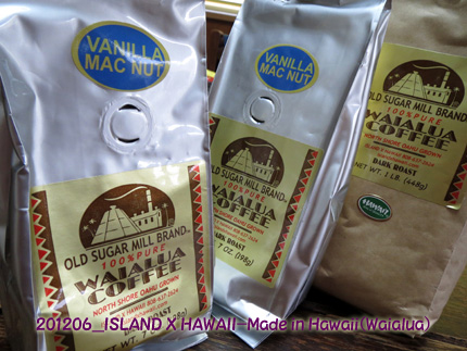 2012年6月 ISLAND X HAWAII-Made in Hawaii