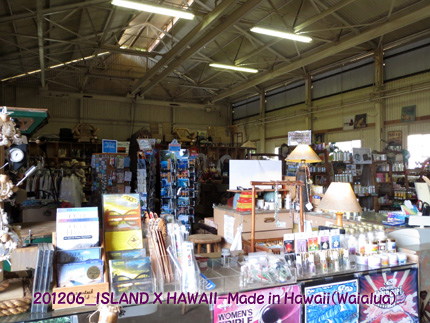 2012年6月 ISLAND X HAWAII-Made in Waialua