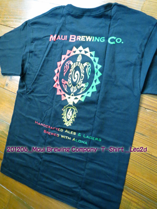 2012年6月 Maui Brewing Company-T-Shirt