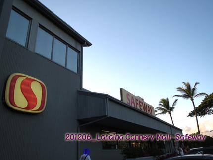 2012年6月 Lahaina Cannery Mall_SAFEWAY