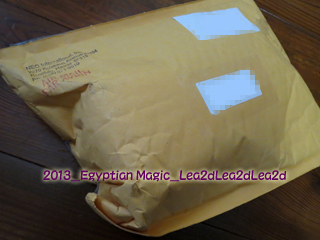 2013_online shopping-Egyptian Magic