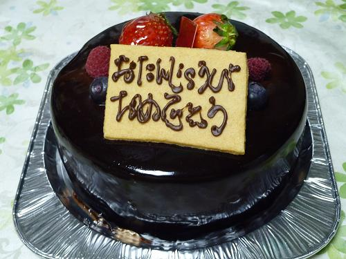 誕生日ケーキ100314