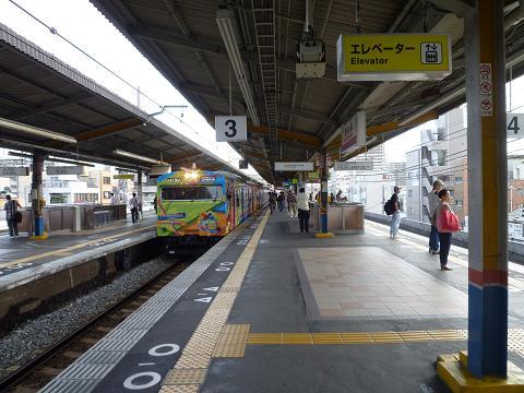 西九条駅ホーム