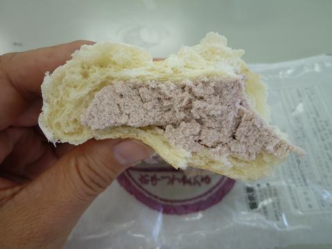 冷食クリームパンあん3