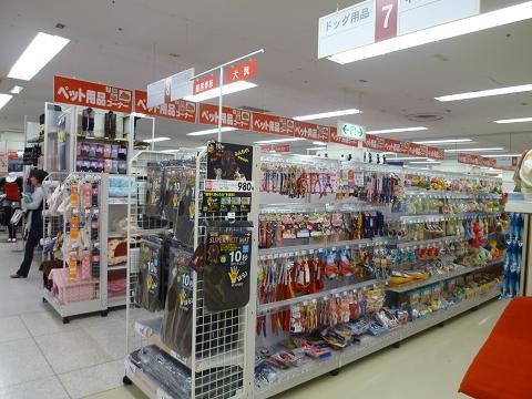 ジャスコ野田阪神ペット用品コーナー