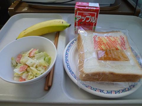 病院食1202朝