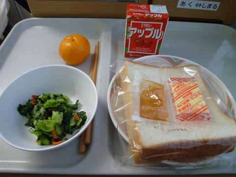 病院食1212朝