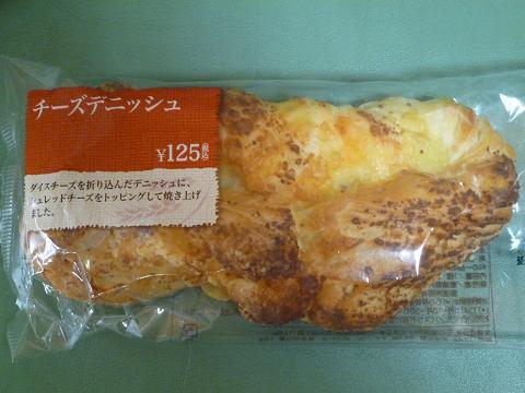 チーズデニッシュ