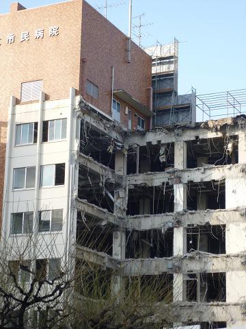 北市民病院解体3