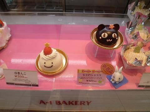 新かわいいケーキ