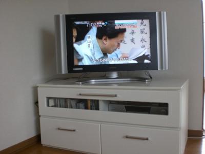 旧TV 亀山26