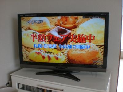 新TV 別角度