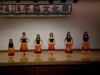 手稲文化祭1