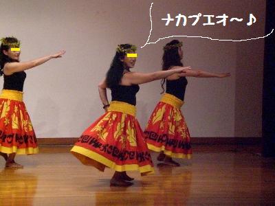 手稲文化祭2