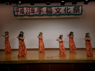 手稲文化祭5