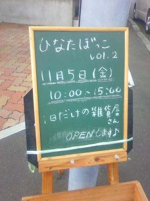TS3M0097.jpg