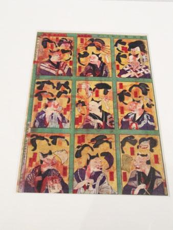 江戸東京博物館20