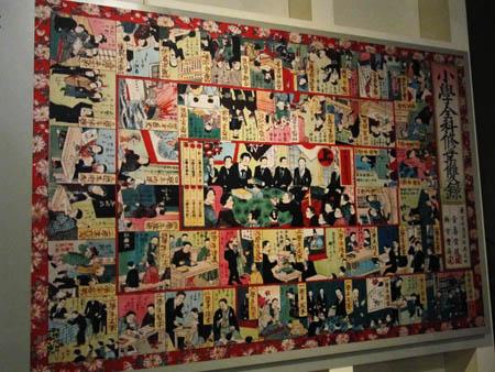 江戸東京博物館24