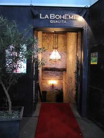 ラ・ボエム クアリタ02