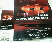 201011142008000.jpg