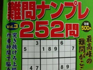 2013012717160000.jpg