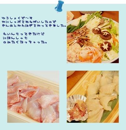 11_20120329195135.jpg