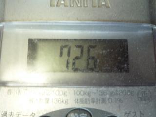P1240056.jpg