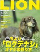 leon2.jpg