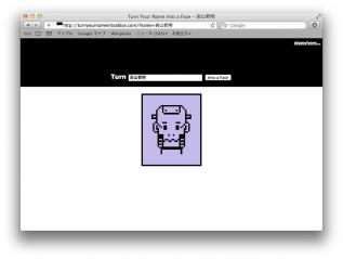 スクリーンショット 2011-10-07 22.04.39